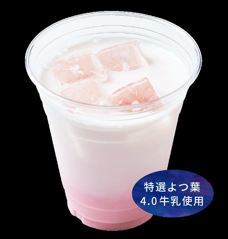 いちごミルク/特選よつ葉4.0牛乳使用(写真)