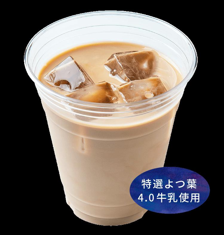 ロイヤルミルクティー/特選よつ葉4.0牛乳使用(写真)