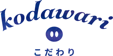 kodawari/こだわり